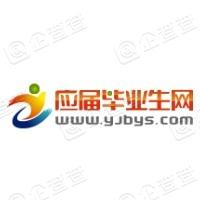 广州聘大信息科技有限责任公司