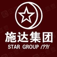 贵州省施达房地产开发(集团)有限责任公司
