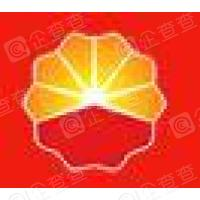 华油天然气股份有限公司