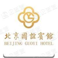 北京国谊宾馆歌舞厅