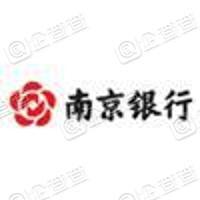 南京银行股份有限公司