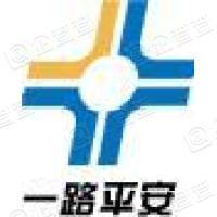 北京一路平安汽车救援服务有限公司
