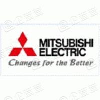 三菱电机大连机器有限公司