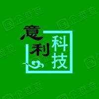 上海意利信息科技股份有限公司