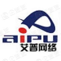四川省艾普网络股份有限公司锦江分公司