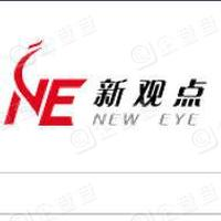 广州新观点信息科技有限公司