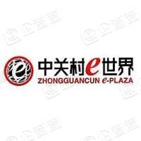 北京亿世界商业经营管理有限公司