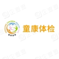 上海童康健康管理股份有限公司