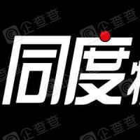 北京同度工程物探技术有限公司