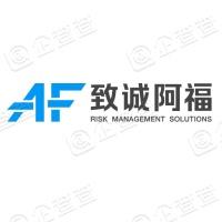 致诚阿福技术发展(北京)有限公司