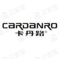 广州市卡丹路鞋业有限公司