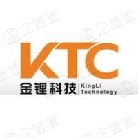 江西省金锂科技股份有限公司