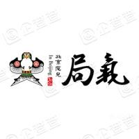 北京局气餐饮管理有限公司