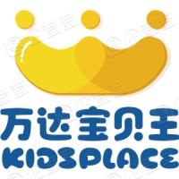 万达宝贝王集团有限公司