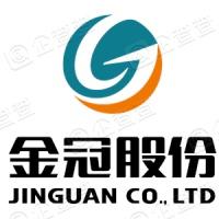 吉林省金冠电气股份有限公司