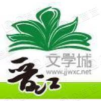 北京晋江原创网络科技有限公司
