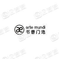 书香门地(上海)美学家居股份有限公司
