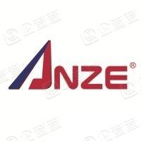 安徽安泽电工股份有限公司