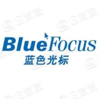 蓝色光标无限互联(北京)投资管理有限公司