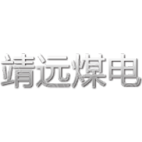 甘肃靖远煤电股份有限公司大水头煤矿