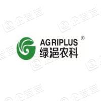 江苏绿浥农业科技股份有限公司