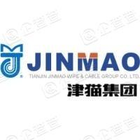 天津市津猫电线电缆集团有限公司