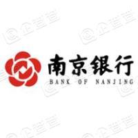 南京银行股份有限公司上海分行