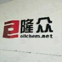 山东隆众信息技术有限公司