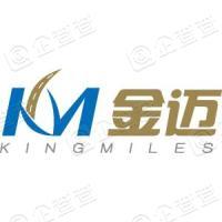 上海金迈网络科技有限公司