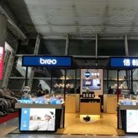 上海倍轻松电子科技有限公司