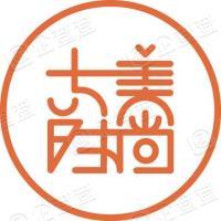 大美时尚(上海)文化传媒有限公司