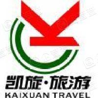 西安凯旋铁道国际旅行社有限责任公司灞桥电厂门市部
