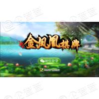 武汉三零柒多玩网络科技有限公司