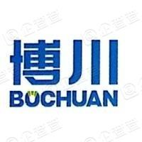 青海博川集团有限公司