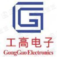 广州工高电子科技有限公司