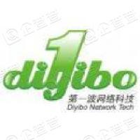 深圳市第一波网络科技有限公司