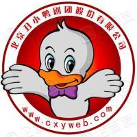 北京丑小鸭剧团股份有限公司