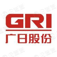 广州广日股份有限公司