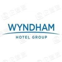 温德姆酒店管理(北京)有限公司