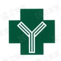 上海亚联抗体医药有限公司