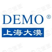 上海大漠电子科技股份有限公司
