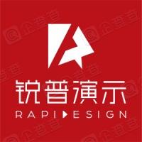上海锐普广告有限公司