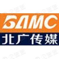 北京北广传媒移动电视有限公司