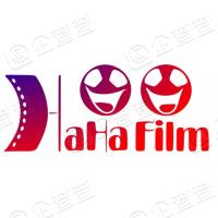 哈哈大笑(北京)影视文化传媒有限公司