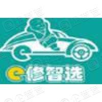 趣车网络科技(苏州)有限公司