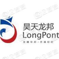 深圳昊天龙邦复合材料有限公司