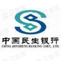 中国民生银行股份有限公司青岛竹韵山色社区支行