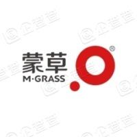 内蒙古蒙草生态环境(集团)股份有限公司