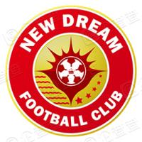 新梦想足球俱乐部有限公司