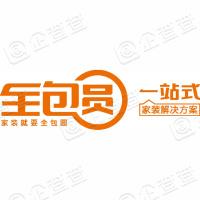 北京全包圆家居装饰有限公司丰台分公司